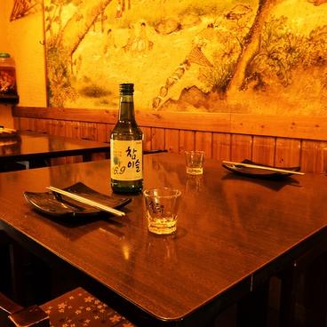 チーズタッカルビ&韓国家庭料理 土房 神田の雰囲気1