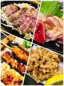 味の横綱 AJIYOKO 中山店の雰囲気2