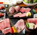 焼肉 陽山道 上野広小路店のおすすめ料理1