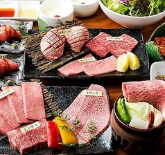 陽山道 上野広小路店のおすすめ料理1