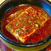 中華ダイニング 逸品源のおすすめ料理3