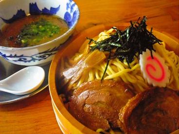 湯や軒のおすすめ料理1