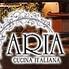 CUCINA ITALIANA ARIA クッチーナ イタリアーナ アリアのロゴ