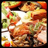 港町バル Bevitrice ベヴィトリーチェ 仙台のおすすめ料理3
