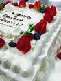 お祝いに応じてケーキもございます。