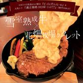 feliz フェリース 心斎橋のおすすめ料理2