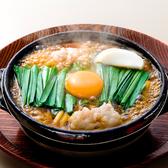 山本屋本店 名古屋駅前店のおすすめ料理2