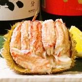 酒処 ふじりんのおすすめ料理3
