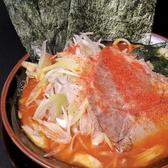 横浜家系ラーメン 山崎家 白楽駅前店のおすすめ料理2