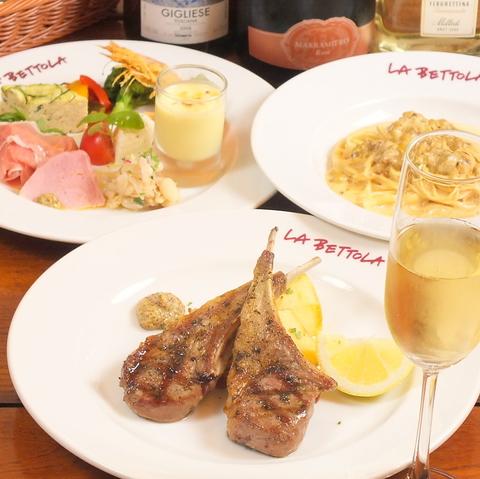 日本一予約がとれないレストラン!絶品本格イタリアンのコースがなんと¥4104円