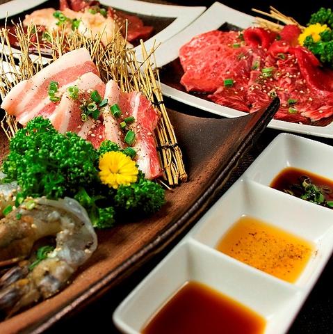 """肉本来のうま味を大切に""""天然塩""""と""""わさび""""で楽しませる★新宿で過ごす贅沢な時間"""