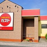 ガスト イオン鳥取北店の雰囲気3