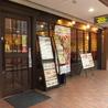 プロント PRONTO 新宿センタービル店のおすすめポイント2