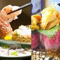料理メニュー写真Wメイン【伊勢海老と真鯛のしゃぶしゃぶ】【甘ウニと牛トロ鉄板炙り】