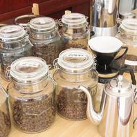 厳選した最高級コーヒー豆をハンドトップで丁寧にご提供