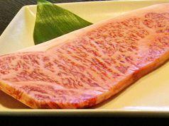 華久羅 焼肉の写真