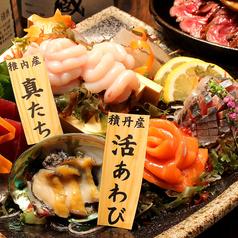 海鮮と炭焼 珀や ひゃくや 別邸のおすすめ料理1