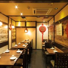 中華食べ飲み放題 MAX味仙 赤坂店の雰囲気1