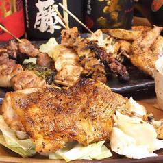 YAKITORI BAR 404のおすすめ料理1