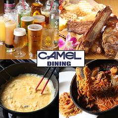 キャメル ダイニング CAMEL DININGの写真