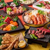 お肉で乾杯個室居酒屋 鶏まろ 函館五稜郭店の写真
