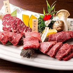 黒毛和牛専門 一軒家個室焼肉 百済 くだら 新宿の写真