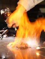 火柱をあげて焼き上げる