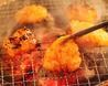 ホルモン焼道場 蔵 中野富士見町店のおすすめポイント2