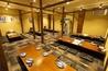 農家と漁師の台所 北海道レストラン 仙台長町店のおすすめポイント2