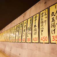 高級なイメージがある天ぷらを身近に味わえる大衆居酒屋