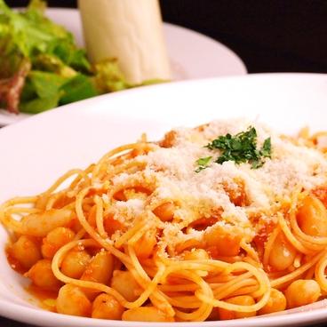 BuonO ボーノのおすすめ料理1
