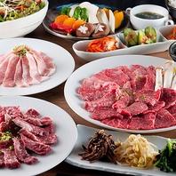 こだわりの肉【長野県産 黒毛和種 信州和牛】