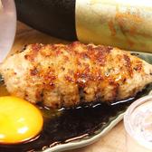 まさるやん 岡山平和町のおすすめ料理2