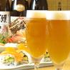 築地 日本海 糀谷店のおすすめポイント2