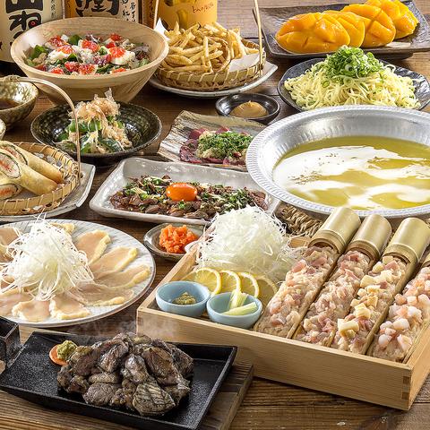 季節の地鶏まるごとコース(2.5時間飲放付)全11品5000円