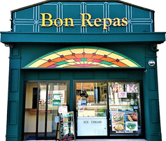 BonRepasの写真