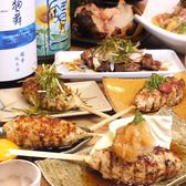 まさるやん 岡山平和町のおすすめ料理3