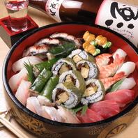 大人気♪寿司1皿2貫◇200円~