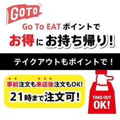 琉球焼肉NAKAMAのコース写真