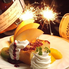 American Dining&Bar ベック BECK 藤沢店特集写真1