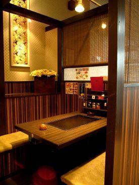 京都 錦わらい 西院店の雰囲気1