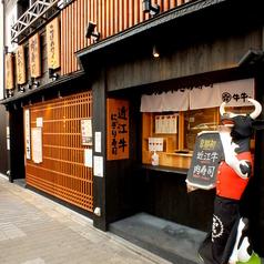 肉割烹バル 牛牛 GYUGYU 祇園本店の外観2