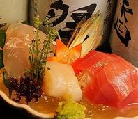 鮮度の高い刺身・魚料理!!季節の旬のお野菜が自慢◎