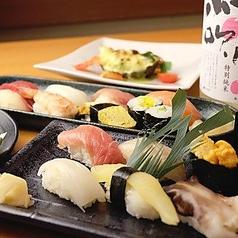 おやじすし一喜 蒲生店のおすすめ料理1