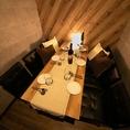 ご友人とのプライベートな飲み会に最適な個室。