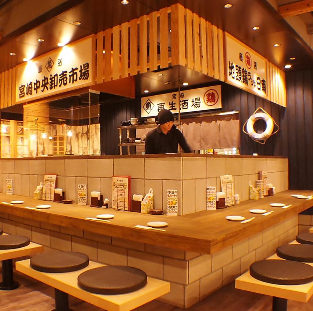 炉端居酒屋 フジヤマ桜 西橘店|店舗イメージ9