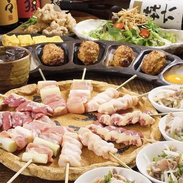 鶏屋 いちごいちえ 上本町店のおすすめ料理1