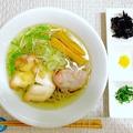 料理メニュー写真淡麗比内 《醤油or塩》