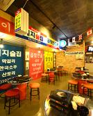 韓国情熱屋台 てじ韓 天白店の雰囲気2