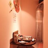 【半個室】テーブル席も雰囲気◎うまい飯を仲間とどうぞ♪